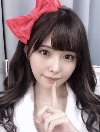 Arina Hashimoto is
