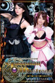 [MIRD-144] Sho Nishino & Saki Hatsumi ผู้พิทักษ์เอวี