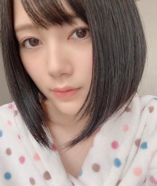 Remu Suzumori is