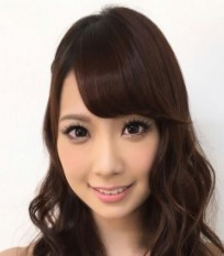 Rion is