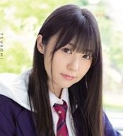 Tsubomi is
