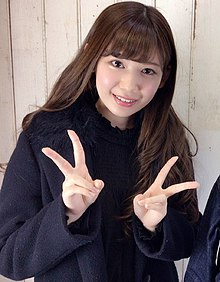 Tsumugi Akari is