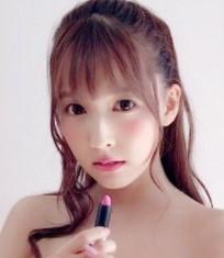 Yua Mikami is