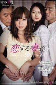 [ADN-006] Kaho Kasumi & Sarina Takeuchi เมียที่(ไม่)รัก