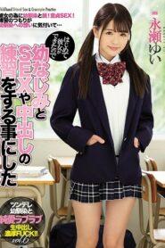 [MIAA-106] Yui Nagase สอนเพื่อนขึ้นครูช่างไม่รู้อะไรบ้างเลย