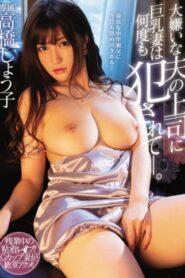 [MIDE-730] Shoko Takahashi รุกฆาตสะท้านหวีเชิงหลีขึ้นหม้อ