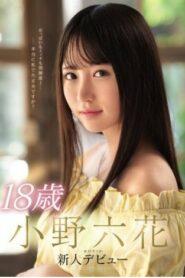[MIDE-770] Rikka Ono เดบิวต์แซบหลายหนูอายนะคะ