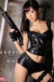 [SNIS-519] Tsukasa Aoi สายลับมั่นหน้าโดนยาร้องซี๊ด