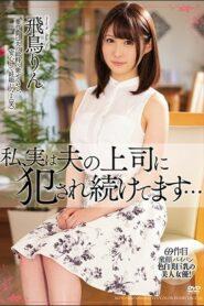 [MEYD-486] Rin Asuka ของคุ้นลิ้นยิ่งดิ้นยิ่งแฉะ