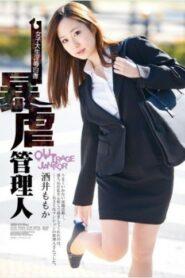 [SHKD-616] Momoka Sakai ตอกมิดรูประตูห้องเช่า