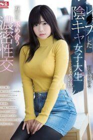 [SSNI-383] Miharu Usa นักศึกษาโตไว หัวใจทะลุบรา