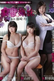 [SSPD-143] Asahi Mizuno เหมาทั้งคู่เบื่อดูรักสามเศร้า