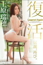 [BGN-018] Mizuho Uehara ซุปตาร์คืนชีพ
