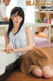 [DASD-461] Miyuki Arisaka สายบางครางชื่อลุง