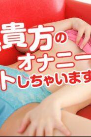 [HEYZO-0723] Tsuna Kimura พี่ช่วยทีหนูอยากฟิน