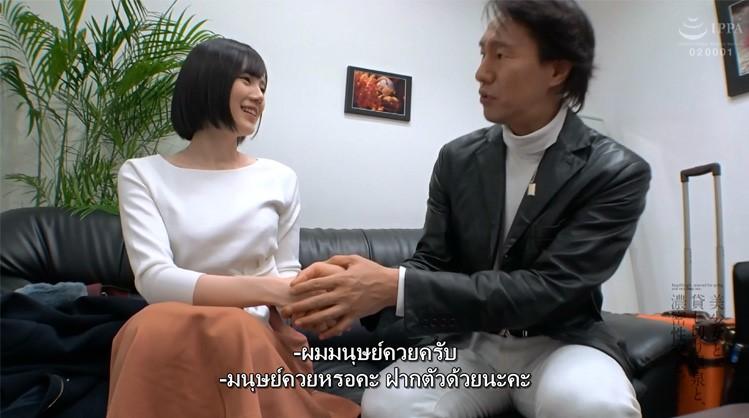 [ABP-960] Remu Suzumori ทริปหัวขวดขัดจรวดออนเซ็น