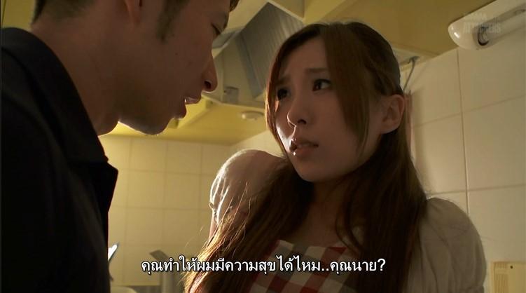 [ADN-036] Rin Sakuragi ความหงี่ของเพื่อนบ้าน
