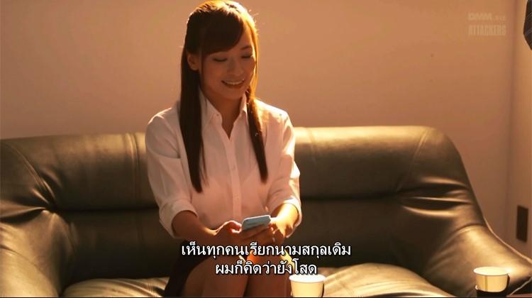 [ADN-053] Kaho Kasumi แอบรักรุ่นพี่..ตีแสกท้ายครัว