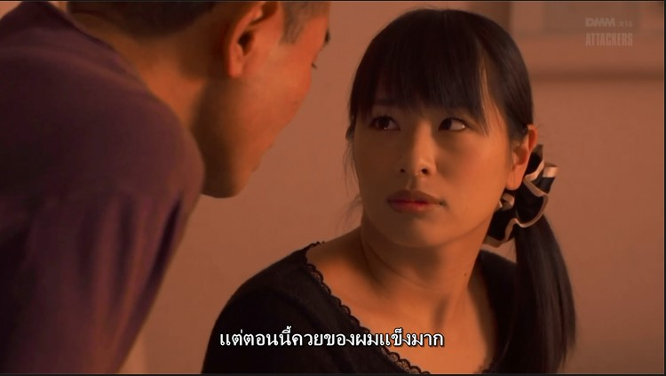 [ADN-060] Hana Haruna งดเยี่ยมไข้หัวใจสั่งปี้