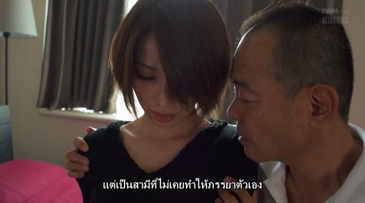 [ADN-150] Mio Kimijima พี่สามีทำแทนสามี
