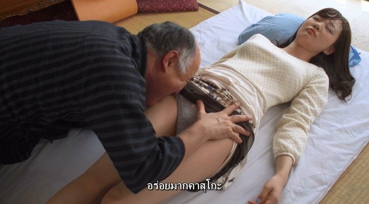 [ADN-228] Nono Yuki ผู้เฒ่าเด้าตะบันเฮ้ยนั่นเมียลูก