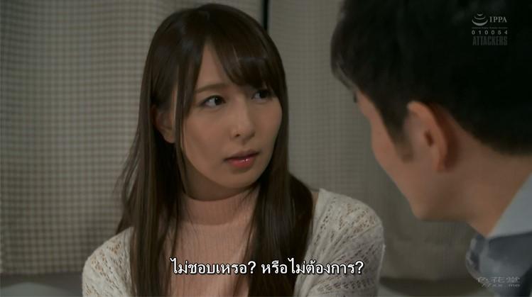 [ADN-309] Jessica Kizaki ในโรงเรียนห้ามเสียงดัง