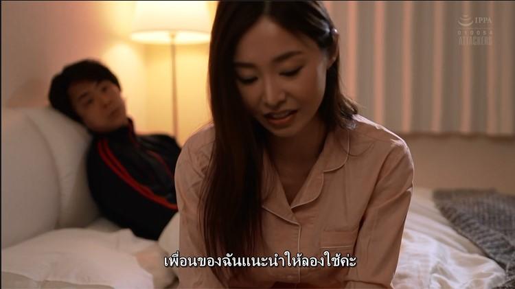 [ADN-329] Iroha Natsume ภรรยาใจแตกขอแบกต้นงิ้ว