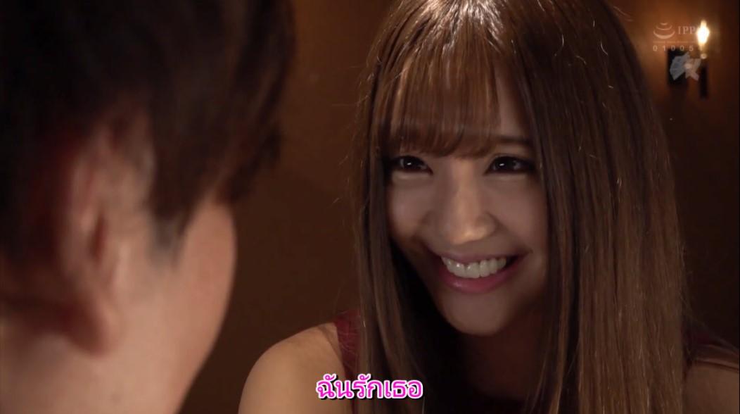 [AVOP-423] Sarina Kurokawa เจาะท้ายครัวหวังนัวแฟนลูก