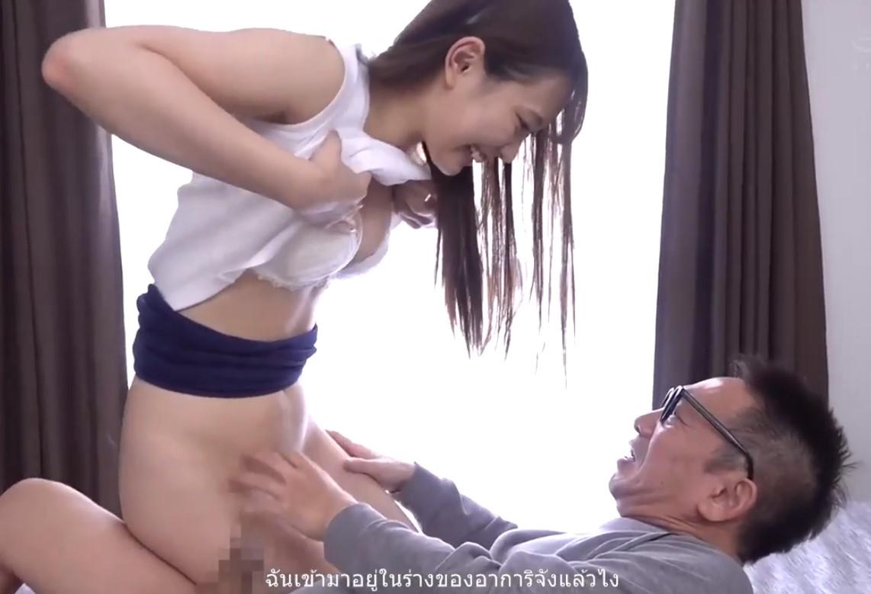 [DASD-824] Akari Mitani เสียวเกินทนเวทมนตร์สลับร่าง