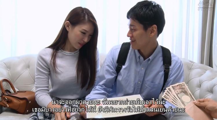 [DVDMS-486] Rinne Toka รับเงินแสนซุกแผนสังเวยเมีย