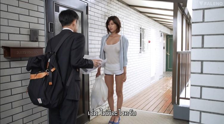 [FSDSS-065] Suzume Mino เป็นชู้มันหนาวพี่สาวข้างห้อง