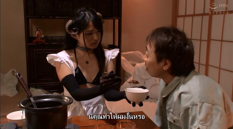 [HOMA-080] Mitsuki Nagisa ดูดน้ำเกลี้ยงโอมเพี้ยงซัคคิวบัส