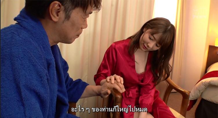 [IPX-488] Nanami Misaki นัดอีหนูที่โรงแรมทะลวงแคมยันรุ่ง