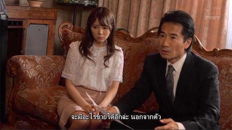 [IPX-527] Nanami Misaki ขายหอยใช้หนี้สามีล้มละลาย