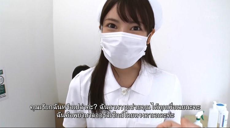 [IPX-564] Karen Kaede รักบริการพยาบาลกดปุ่ม