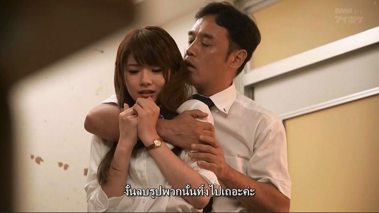 [IPZ-891] Minami Aizawa หัวหน้าห้องงานเข้า