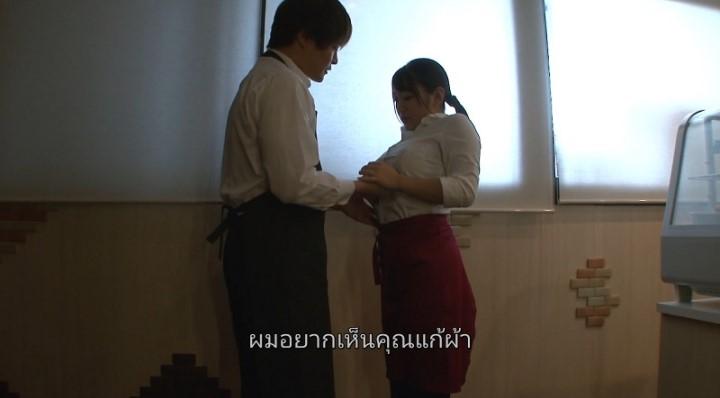 [MEYD-657] Hana Himesaki เจ้านายไม่อยู่ดังนั้นเป็นเวลาสามวันดอกทองที่แต่งงานแล้วเงี่ยนใช้เวลา