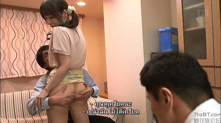 [MIAE-003] Misaki Honda & Aya Sakurai ราคะสลับขั้ว