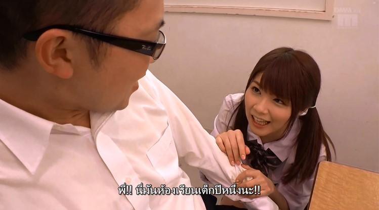 [MIDE-460] Chinami Ito พี่น้องท้องชนกัน