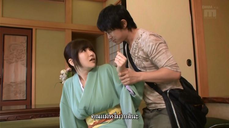 [MIMK-020] Anri Okita & Ao Akagi แท่งนี้แบ่งกันพัลวันแม่ลูก