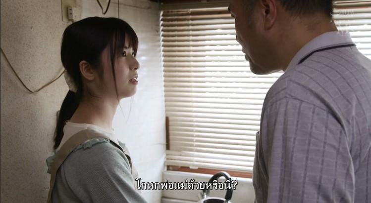 [MVSD-464] Nanase Asahina ตั้งใจเว่อร์ติวเตอร์สัตว์เลื้อยคลาน