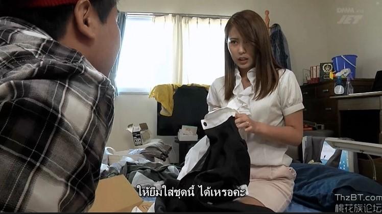 [NDRA-030] Miho Tsuno ชู้รักกับหนุ่มโอตาคุ