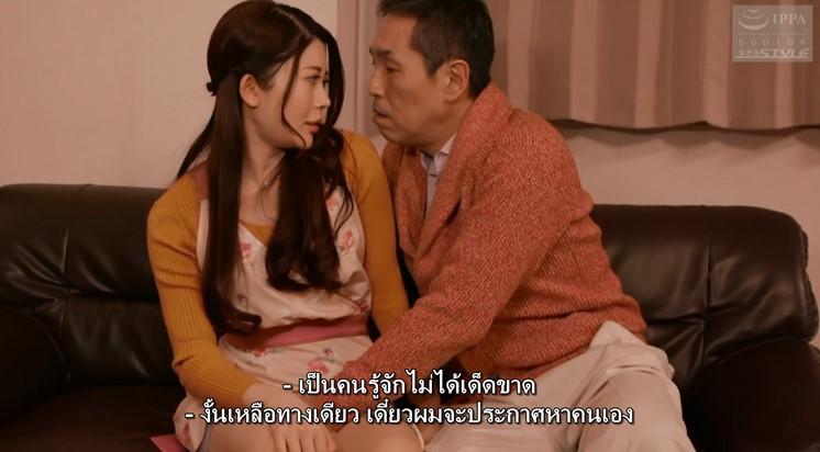 [NSPS-897] Megumi Meguro รสนิยมเฮียพาเมียมาโดนรุม