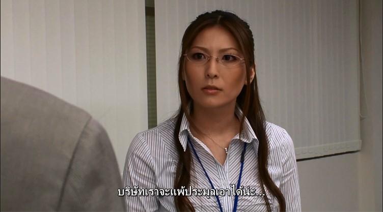 [PGD-444] Yuna Shiina ล้วงบนรถประชดหัวหน้า