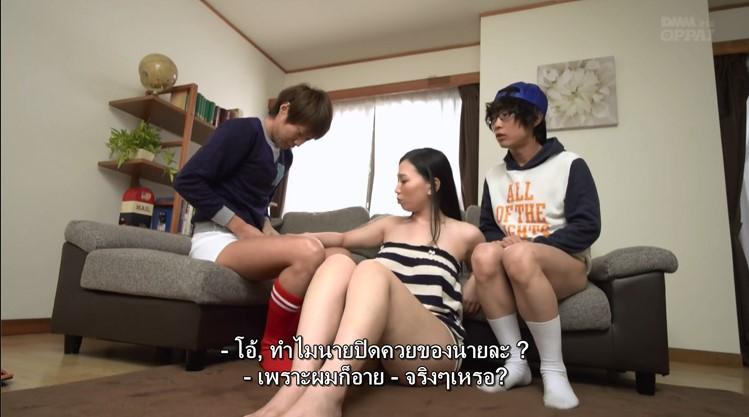[PPPD-571] Ai Sayama พี่สาวไม่หนาวจิต