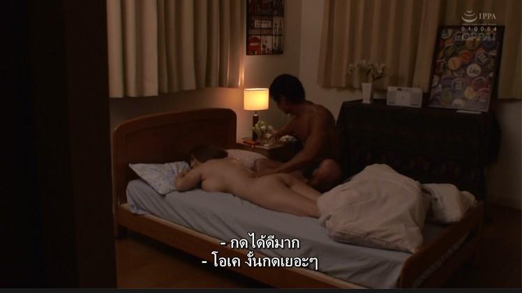 [PPPD-745] Hitomi เลือดลมพุ่งอดยุ่งสามสิบวัน