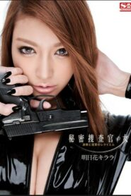 [SNIS-152] Kirara Asuka สายลับหักเหลี่ยมเสียบ