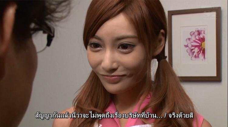[SNIS-338] Kirara Asuka ทำไงดี เมียผมเป็นเจ้านาย