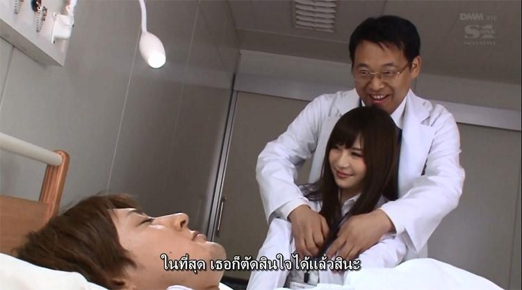 [SNIS-511] Aoi หมอสาวทดลองยา