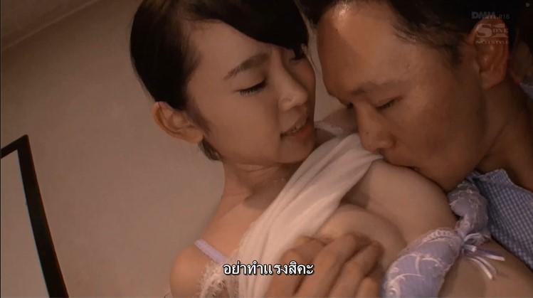 [SSNI-112] Yura Kano เหงื่อแตก..แหลกไปข้าง